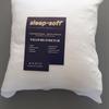 MERKLOOS - SLEEP SOFT - WIT