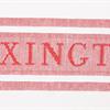 LEXINGTON - STAR - ROOD