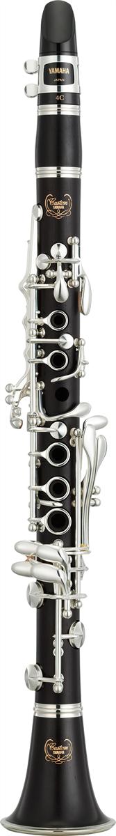Yamaha Eb Klarinet YCL-881 Custom