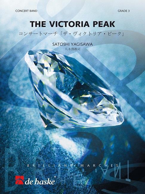 The Victoria Peak