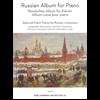 Russian Album for Piano