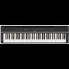 Yamaha Draagbare Piano P-121B - Zwart